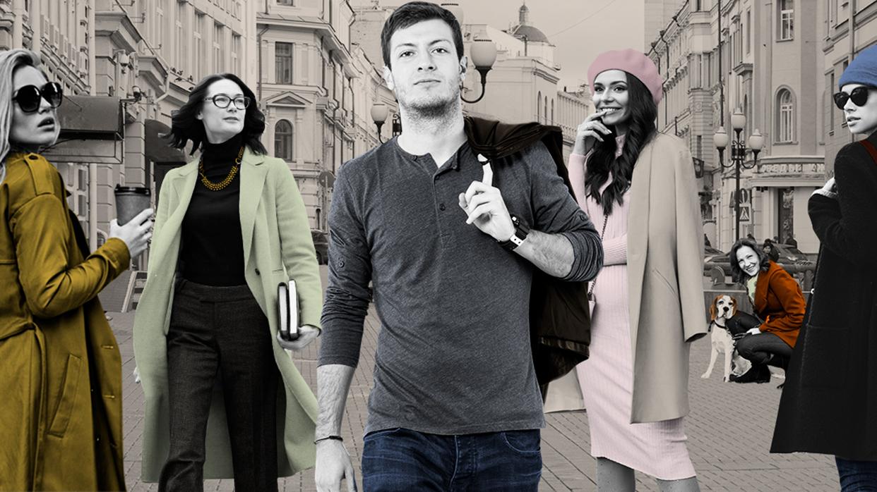 Почему мужчины вМоскве боятся знакомиться?